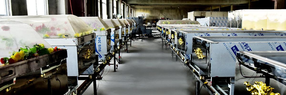 工厂生产环境