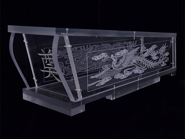 吉远冰棺的水晶棺材
