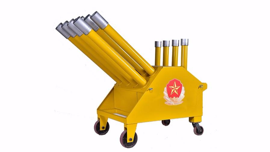 电子礼炮黄色