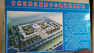 甘肃张掖殡仪馆-吉远冰棺(太平间专用设备)客户案例