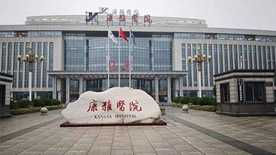 湖南益阳康雅医院医疗综合楼-吉远太平柜客户案例