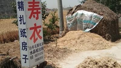 许昌市襄城县客户案例-吉远冰棺客户案例